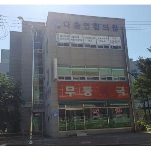 광양읍 폐병원