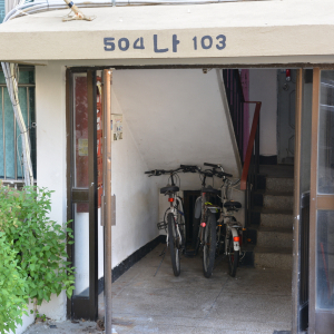 오래된 아파트